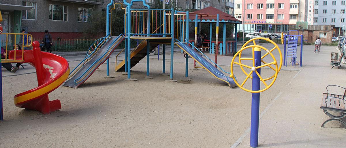 Permalänk till:Lekpark i Moskva